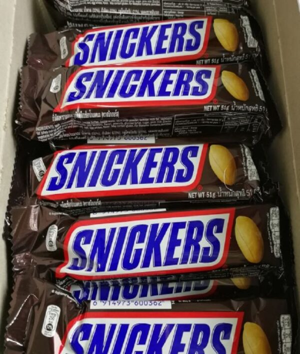 snickers chocolate bar wholesale supplies